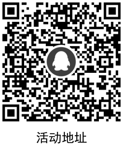QRCode_20210323125923.png