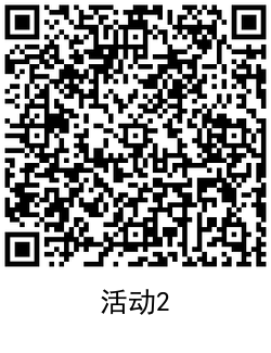 QRCode_20210323165437.png