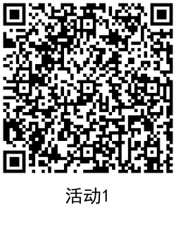 QRCode_20210323165429.png