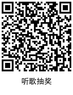 QRCode_20210321154235.png