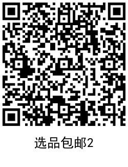 QRCode_20210330165528.png
