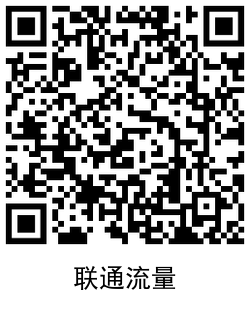 QRCode_20210308113301.png