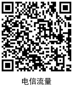 QRCode_20210308113312.png