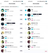 QQ官方单向好友删除 免软件