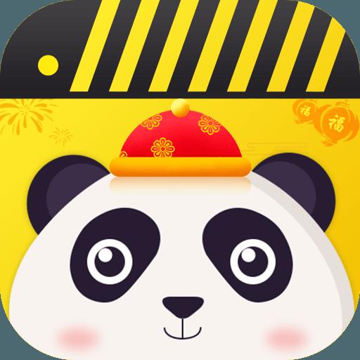 安卓熊猫动态壁纸v2.3.0