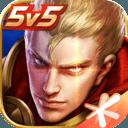 安卓王者荣耀助手v1.0.0