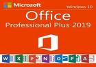 微软Office 2019 批量授权版