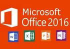 微软Office 2016 批量授权版