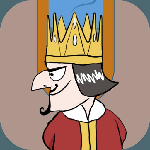趣味的休闲游戏 我要当国王