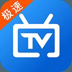 电视家2.0 v2.13.28绿化版