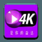 安卓益达影院v3.3.5绿化版