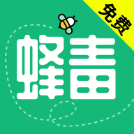 安卓蜂毒免费小说v3.0绿化版
