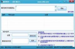软件版权修改源码 软件内容修改